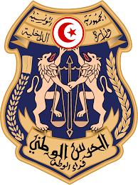 الحرس الوطني (تونس) - ويكيبيديا