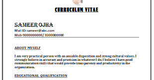Over 10000 Cv And Resume Samples With Free Download Bpo