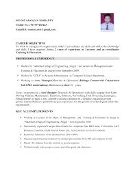 Resume Objective Example Engineering Sidemcicek Com