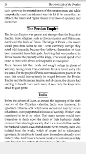 biography of prophet muhammad android apps on google play biography of prophet muhammad screenshot