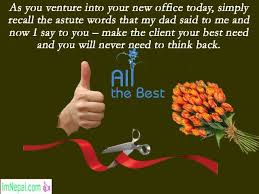 Congratulation For New Business Congratulations Messages For New Office Opening Wishes Quotes