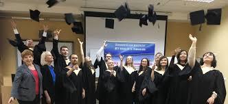 июня состоялось торжественное вручение дипломов  14 июня 2017 состоялось торжественное вручение дипломов выпускникам программы МВА ЭФ МГУ