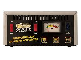 <b>Полироль фар Golden Snail</b> Golden Snail 100ml Паста ...