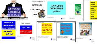Пишу курсовые и дипломные работы art marathon in memory of  olga lehtonen ekaterina matveicheva