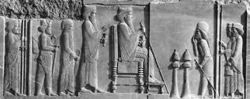 Xerxes I 519-465 BC