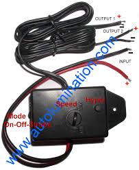 led flashing brake light braker module installtion instructions 4 Wire Strobe Light Wiring Diagram 4 Wire Strobe Light Wiring Diagram #46 4 Wire Trailer Wiring Diagram