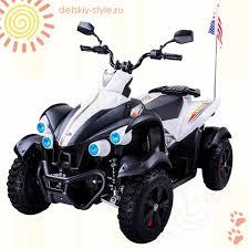 """Квадроцикл <b>Детский</b> """"<b>Dongma</b> ATV DMD-268A"""" - Купить, цена ..."""