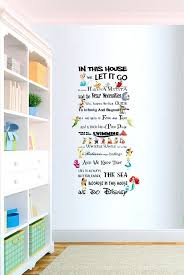 home decor vinyl wall art in this house we do style e rules vinyl wall art home decor