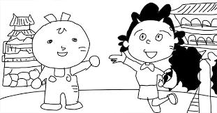 4月から放送のサザエさんのオープニングに姫路城書寫山圓教寺が