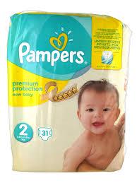 pampers newborn 2 aanbieding