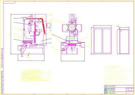 СтудБаза Работа Модернизация вертикально сверлильного станка с  Модернизация вертикально сверлильного станка с ЧПУ 2Р135Ф2 1 с подробной разработкой привода главного движения укр рус Тип Дипломные работы