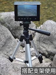 Công cụ tìm cá HD câu cá dưới nước camera thiết bị câu cá neo cá câu mực cá  nhân tạo video giám sát | Lumtics
