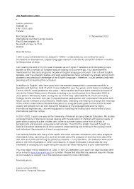 Job Application Cover Letter Jvwithmenow Com