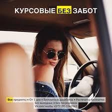 images about мэси on instagram 🇧🇾Курсовая работа дипломная работа контрольная работа отчет по практике заказ в
