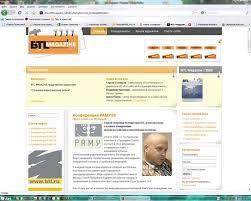 Курсовая работа Анализ сайта журнала btl magazine Информация о журнале