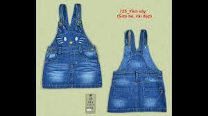 Top 9 địa chỉ mua quần áo trẻ em xuất khẩu giá rẻ nhất ở TPHCM - Toplist.vn