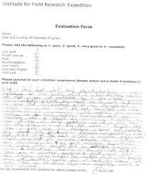 essay for university application examples nursing