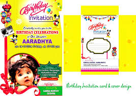 birthday invitation cards birthday invitation cards tk on free premium birthday party invitation word templates ps unique ideas birthday invitation cards