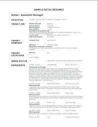 Retail Resume No Experience Retail Sales Associate Resume Skills
