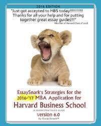 2019 Harvard Business School Mba Essay Questions Analysis