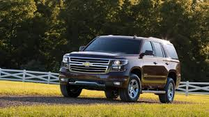 2017 Chevrolet Tahoe Pricing - For Sale | Edmunds