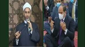خطبة عيد الأضحى المبارك اليوم 20 / 7 / 2021 // السيد عبد البارئ - YouTube