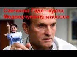 Сегодня Савченко отсутствовала на заседании комитета ПАСЕ, а на завтра ее нет в списке приглашенных, - Арьев - Цензор.НЕТ 6175