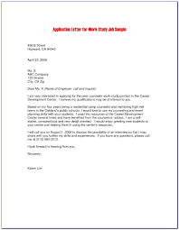Application Cover Letter Sample For Free Cover Letter Samples Free Job Cv Example Payment Format