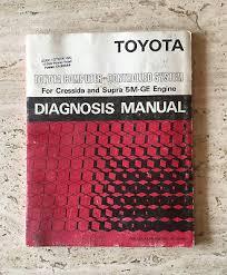 TOYOTA 5M-GE ENGINE Repair Manual And Celica Supra Repair Manual ...