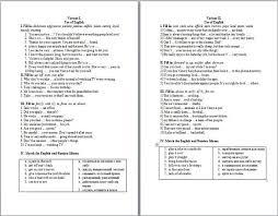 Контрольная работа по английскому языку кл  Контрольная работа по английскому языку 10 класс
