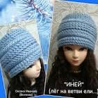 Оксана иванова волкова вязание шапок 92