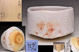 「荒川豊蔵の志野茶碗」の画像検索結果