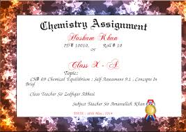 chemistry assignment certificate created com chemistry assignment certificate