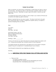 Interview Thank You Letter Images Download Cv Letter And Format