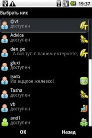 All Chat Applications In 1 click For Mobile And 200+ Bombus types Images?q=tbn:ANd9GcRfreSMI8jCrx2rQfCHM7Cx2AfitfyGy1Mx8Qfkw7B3PfjyrHdcMw