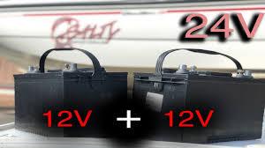 installing 24v battery system for trolling motor 24 volt battery installing 24v battery system for trolling motor 24 volt battery