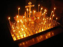 images?q=tbn:ANd9GcRfs_poRM5FqLMzGaT8T4ChJIK90byixetyCCZU7g7dF8uZew_ExQ Всемирното Православие - Празници, включени в Българския Православен Църковен Календар