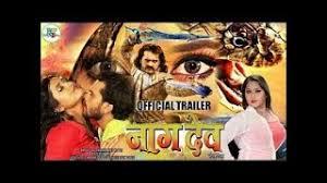 watch nagdev film chahiye hd free