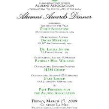 gala invitation wording gala invitation wording photo gala dinner invitation wording with