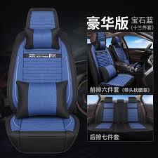 chery tiggo 7e3e5 fabric full surrounded by cushion car seat cover