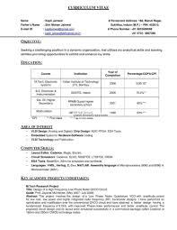 Hardware Resume Format Sevte