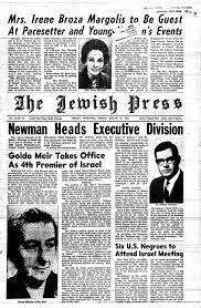 March 21, 1969 by Jewish Press - issuu