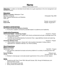 Internship Resume For Comment Actuary