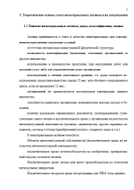 Декан НН Ответы на билеты по дисциплине Банковское дело e  Ответы на билеты банковское дело
