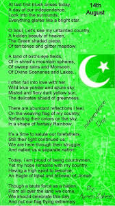 independence day pictures how to set latest   independence day pictures poem independence day