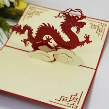Selections range from 25 to 125 assorted cards packs with a variety of design options, so you can find bulk birthday cards for business that suit both your company's needs and budget. Chinese Dragon Longtenghuyue Gift Ideas Birthday Cards Handmade Paper Edge Lines Carved Three Dimensional Greeting Cards Father Paper For Name Card Card Coinpaper Pouch Aliexpress
