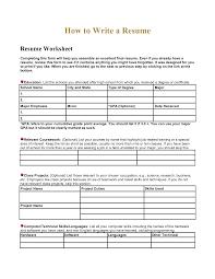 Gallery Of Resume Worksheet Template