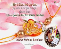 best images about raksha bandhan raksha bandhan 17 best images about raksha bandhan raksha bandhan greetings raksha bandhan message and rakhi