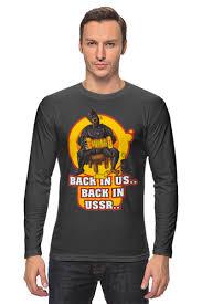 <b>Лонгслив</b> Бэтмен #56563 от Joy по цене 1 240 руб. в Москве ...