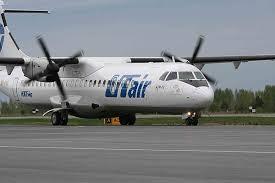 В самолет utair отказали курсовые системы и он не долетел до  Самолет utair atr 72 вылетев из Сургута в Казань был вынужден вернутся обратно в аэропорт по причине отказа курсовой системы